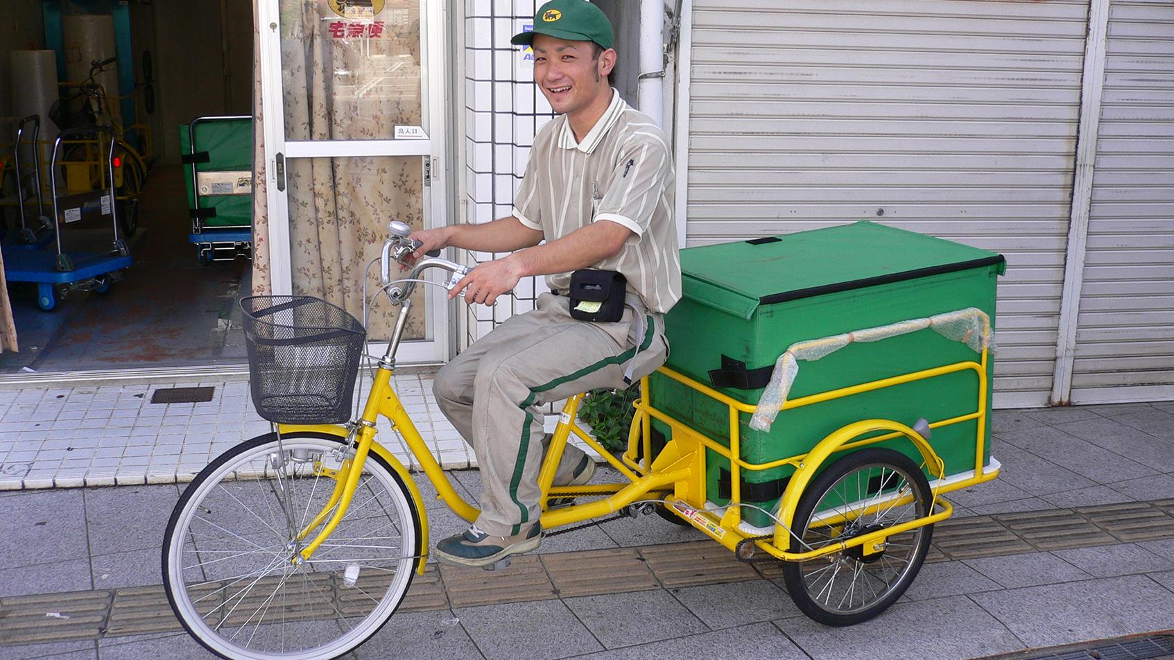 中村輪業製品:3輪自転車(ヤマト運輸)
